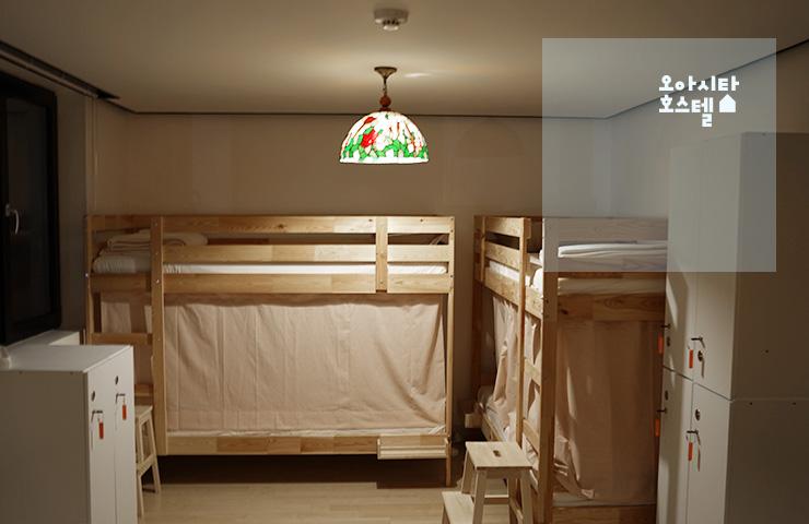 Room_E_29