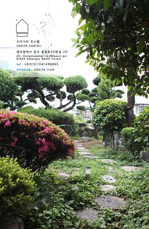 garden_03